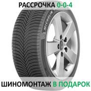 Michelin, 195/65 R15 95V