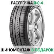 Pirelli, 205/55 R16 91V