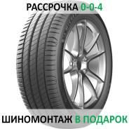 Michelin Primacy 4, 235/45 R17 97W