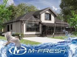 M-fresh Ambient (Проект надежного каменного дома с накрытой террасой! ). 100-200 кв. м., 2 этажа, 4 комнаты, бетон