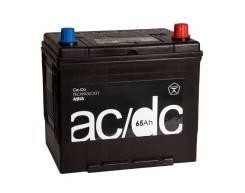 AC/DC. 65А.ч., Прямая (правое)