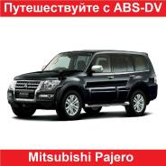 Дуги багажника. Toyota Grand Hiace Toyota Granvia Toyota Hiace Regius, KCH40G, KCH40W, KCH46G, KCH46W, RCH41W, RCH47W Mitsubishi: Grandis, L200, Pajer...
