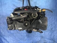 Контрактный ДВС Subaru Forester SH EJ204 (E. G. R) Установка Отправка