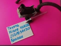 Клапан Toyota Land Cruiser Prado [2581930130] KDJ155 2581930130