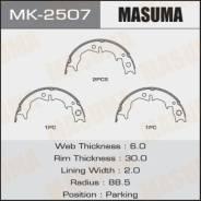 Колодки барабанные Masuma парковочные MK-2507 46540-51010