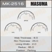 Колодки барабанные Masuma парковочные MK-2516 46540-28010