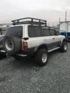 Багажники. Toyota Land Cruiser, FJ80, FJ80G, FZJ80, FZJ80G, HDJ80, HZJ80