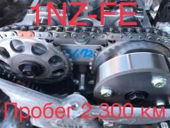 Двигатель Toyota Probox NCP160 1NZ-FE Пробег 2.300 КМ Новый