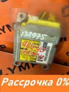 Блок srs Toyota Camry 2007 [8917033500] ACV40 2AZ-FE 8917033500