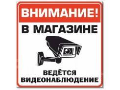 """Охранник-контролер. ООО """"РозТех25"""". Проспект Находкинский 5"""