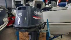Yamaha. 5,00л.с., 2-тактный, бензиновый, нога S (381 мм), 2013 год. Под заказ