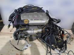 ДВС Двигатель Opel Astra двигатель X18XE