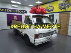 Mazda Bongo. У нас самые адекватные цены на данные грузовики, 2 000куб. см., 1 000кг., 4x2