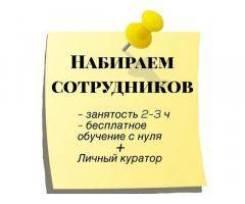 Документовед. Оренбургское Казачество
