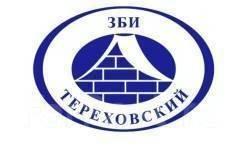 Главный энергетик. Жд. станция Барановскй ул. Тополиная д.1
