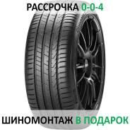 Pirelli Cinturato P7, 205/60 R16 96W