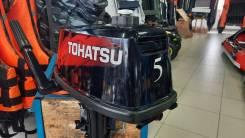 Tohatsu. 5,00л.с., 2-тактный, бензиновый, нога S (381 мм), 2015 год. Под заказ