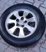 Даром колёса Toyota + Два бонуса