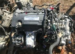 Двигатель Honda Accord K24W1 2.4 л 2013-2015