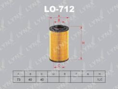 Фильтр масляный (вставка) LYNXauto LO712 LO712