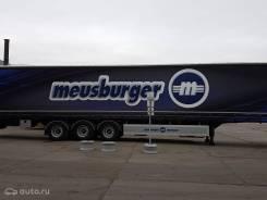Meusburger Новтрак. Шторный , 16,5 м., коники, 30 100кг.