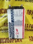 Радиатор отопителя Камаз 5320 [5320810106004]