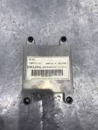 Блок управления двигателем ЭБУ ДВС Chery Tiggo 2005-2013 [28015285] T11 4G64 28015285