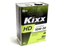 Kixx HD. 10W-30, полусинтетическое, 4,00л.