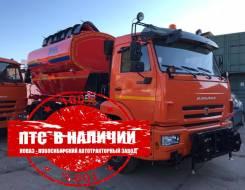 КамАЗ 43253. Комбинированная дорожная машина КО-806 на базе Камаз 43253 от Новаз, 6 700куб. см.