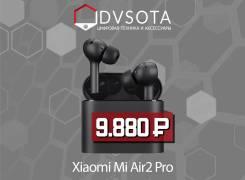 Xiaomi Mi In-Ear Headphones Pro