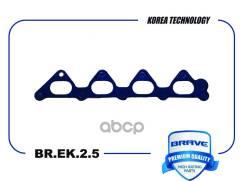 Прокладка Коллектора Daewoo Nexia 1.5 Dohc; Chevrolet Lanos, Lacetti 1.6 Впускного Brave Brave арт. BREK25