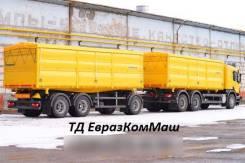 Риат. Автопоезд-зерновоз РИАТ, 6x4. Под заказ