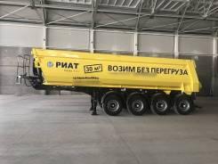 Риат. Самосвальный Полуприцеп РИАТ, 35 300кг.
