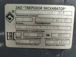 RM-Terex TX 220 NLC. Терекс ТХ220NLC, 1,00куб. м.