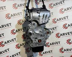 Двигатель G4NA Sportage / ix35 2.0л 150лс 1D611-2EU04