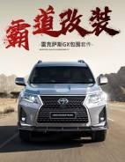 Бампер передний (Дизайн GX) Toyota Land Cruiser Prado 150 2018-Н. В.
