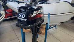 Mercury. 5,00л.с., 2-тактный, бензиновый, нога S (381 мм), 2014 год. Под заказ