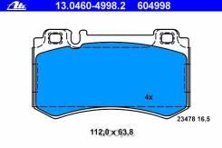 Колодки тормозные задние ATE 13046049982 13046049982