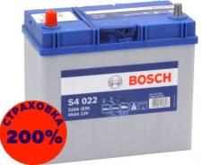 Bosch. 45А.ч., Прямая (правое), производство Европа