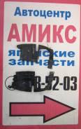 Защита под ДВС Mazda Atenza, правая передняя