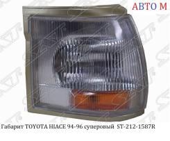 Продам Габарит Toyota Hiace 94-96 суперовый ST-212-1587R