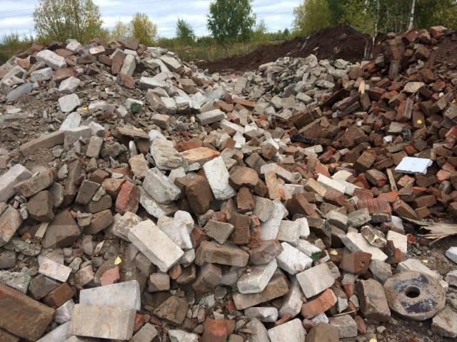 Возьму бетон бетон город пушкино