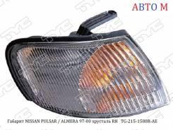 Продам Габарит Nissan Pulsar Almera 97-00 хрусталь RH TG-215-1588R-AE