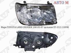 Продам Фара Toyota LAND Cruiser 100 05-07 цельная ST-212-11H9R