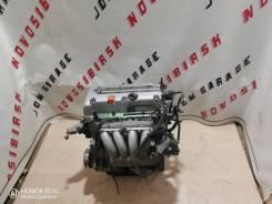 Двигатель Honda Accord 7 CL-9 2,4