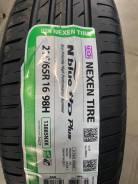 Nexen N'blue HD Plus, 215/65R16