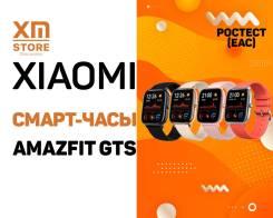 Amazfit GTS. IP68