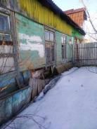 Продам дом в Арсеньеве. Улица Комсомольская 48, р-н роддома, площадь дома 45,0кв.м., площадь участка 600кв.м., колодец, электричество 5 кВт, отопл...
