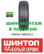 Nokian Hakka Green 2, 175/65 R14 86T XL
