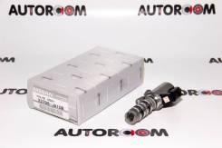 Клапан VVT-i Nissan 23796-JA10B